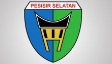 Kebun Sawit yang Luas, DPRD Pessel Minta Pemkab Carikan Investor Bangun Pabrik CPO