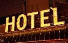 PHRI Bingung, Panitia TdS 2015 Batalkan 62 kamar Hotel di Bukittinggi yang Telah Diboking