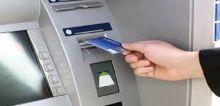 Dirusak Orang dengan Cairan Lem, Sejumlah ATM Bank Nagari Terpaksa Dimatikan
